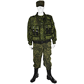 Russian Federation Army Tactical/Assault Vest